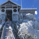 Dự báo thời tiết ngày 10/2: Bắc Bộ, Trung Bộ nắng ráo trở lại, vùng núi có nơi dưới 10 độ C