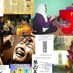 Bùa Ngải - Bức Màn Huyền Hoặc: Chuyến Đi Tìm Ngải