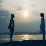 Kết nối yêu thương: Ngày chúng ta cùng im lặng