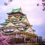 Nhật Bản: Đất Phật Xứ Phù Tang