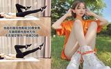 5 phút tập yoga mỗi ngày giúp bạn gái có được vòng eo nhỏ, đôi chân dài tít tắp