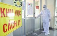 Trưa 16/9: Việt Nam đã tiêm hơn 32,3 triệu liều vaccine COVID-19; Quảng Bình, Phú Yên thêm nhiều F0