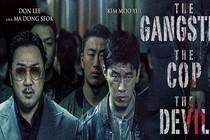 The Gangster, The Cop, The Devil (2019) Trùm, Cớm Và Ác Quỷ