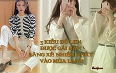 3 kiểu đồ len được gái Hàn lăng xê nhiều nhất vào mùa lạnh, học ngay Rosé, Park Min Young để sắm cho kịp