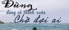 Cửa sổ tình yêu ngày 29/8: Muốn dừng lại chuyện tình cảm Phiêu Ưu